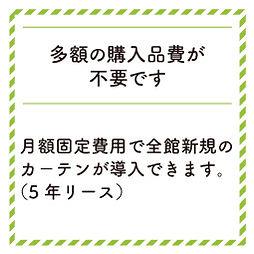 img_service_001.jpg