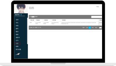 EQL calendar update 3