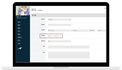 EQL APP calendar update 3