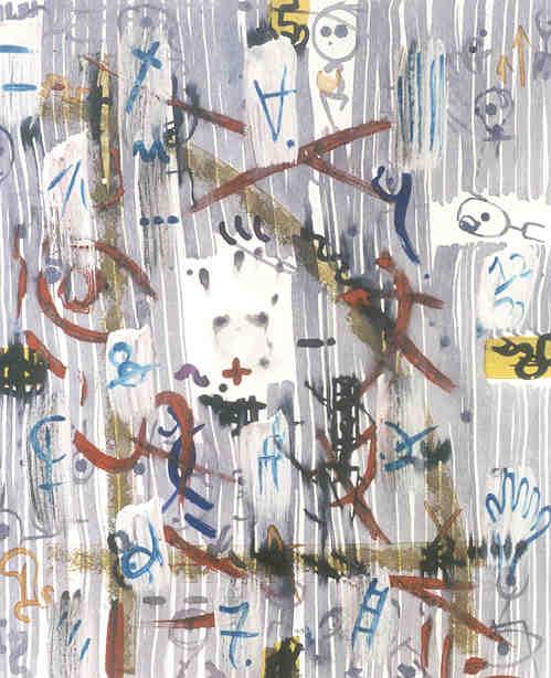 Cópia_de_pintura_cascata