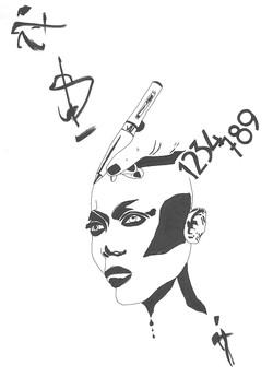 """B&W Drawing - """"Symbol"""""""