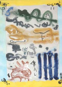 "Abstract Painting - ""Horizon"""