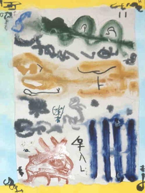 Pintura - Horizonte