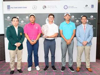 第三屆清水灣高爾夫球公開賽 將創下美巡中國系列賽獎金紀錄