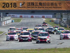 2018 Pan Delta Super Racing Festival (June) 泛珠三角超級賽車節2018年(夏季賽)   緊張激烈的角逐中充分享受比賽樂趣 賽道英雄-叁   第二回合比賽