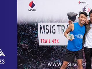 MSIG大埔超級越野賽週末展開    新加入「超級雙挑戰」 新加坡拍檔分享賽事策略