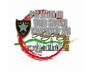 第一屆IPSC氣槍射擊世界錦標賽 IPSC Action Air World Shooting Championship 2018 – Hong Kong  香港成功獲得舉辦首屆賽事主辦權 門票將於6