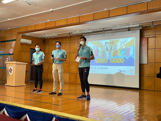第64屆體育節   香港運動員到訪學校為小學生送上「做住運動迎奧運 – 倒數30日」     倒數日曆體驗本屆新增奧運項目      鼓勵市民一起做運動迎奧運