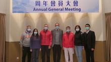 香港排球總會二零二零年周年會員大會及董事局選舉結果