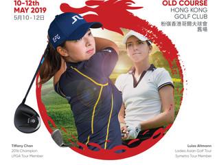 陳芷澄Tiffany Chan落實五月出戰 「盈豐香港女子高爾夫球公開賽」 EFG Hong Kong Ladies Open  5 月 10 日至 12 日 粉嶺香港哥爾夫球會舊場隆重舉行