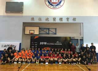 「2018 Sportsync Sun Life Volleyball Showcase」全港首個大學排球選秀 多名年輕運動員獲大學教練青睞