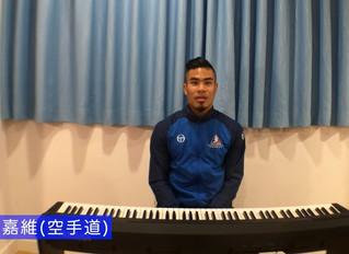「撐香港體壇精英」 香港體壇精英撐住你考DSE - 迎接放榜