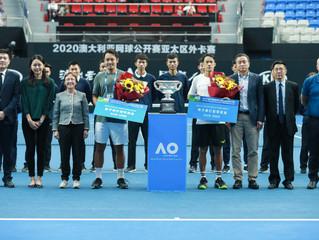 2020澳網亞太區外卡賽落下帷幕 韓娜萊斬獲2020澳網外卡,伊藤龍馬將連續兩年亮相澳網正賽