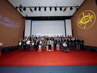 2018賽馬會香港優秀教練選舉 超過200位傑出運動教練獲嘉許