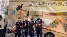 第63屆體育節 「郁吓啦!見圖運動車」正式啟動 即日開始出發到不同社區免費派發限量小禮物網上有獎遊戲   鼓勵以創意方式做運動