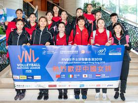 「FIVB世界女排聯賽香港2019」 中國女排抵港準備挑戰香港站賽事