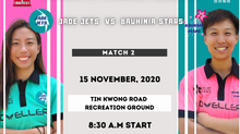 「女子頂級板球聯賽」第二戰 Bauhinia Stars 力求打開勝利之門