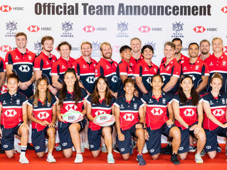 香港男女子隊公佈 「滙豐世界七人欖球系列賽2019 – 外圍賽」 Cathay Pacific/HSBC Hong Kong Sevens 2019名單 奧運金牌斐濟與亞運金牌香港以賽會友
