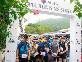 MSIG 越野跑系列賽 2019正式啟動 首項賽事MSIG 寶馬山越野賽   本地跑手屈景朗、司徒兆殷15公里奪冠