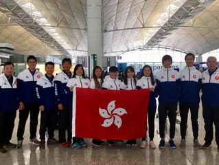 第七屆東南亞射箭錦標公開賽
