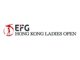 2020 盈豐香港女子高爾夫球公開賽 延期舉行