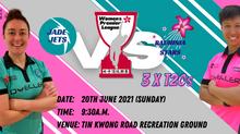 「女子頂級板球聯賽」T20 第二戰Bauhinia Stars力求反彈