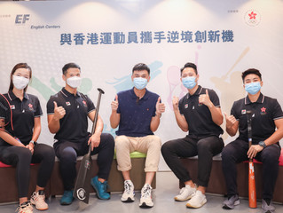 EF English Centers連續第14年全力支持港協暨奧委會贊助香港運動精英進修英語  支持退役運動員逆境創新機