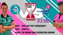 「女子頂級板球聯賽」T20   兩軍蓄勢待發