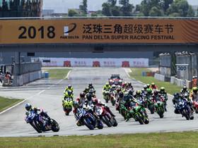 2018 Pan Delta Super Racing Festival (June) 泛珠三角超級賽車節2018年(夏季賽)   掌握好自己節奏並勇於拼搏,本身便是快速學習的方法 速度英雄  第四回