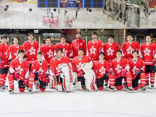 「IIHF世界錦標賽2019」 2019 IIHF Ice Hockey World Championships  香港男子冰球代表隊分途出撃