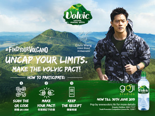 法國Volvic® 天然礦泉水VOLVIC® VOLCANIC EXPERIENCE 粉紅大佬司徒兆殷成為亞洲代表 與你挑戰潛藏可能