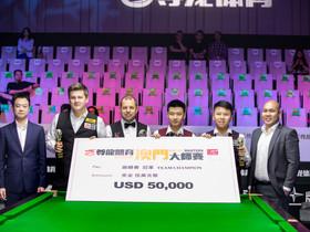 「澳門大師賽」完滿結束  「尊龍體育隊」奪冠   巴利鶴健士勝出個人六紅球越級挑戰賽