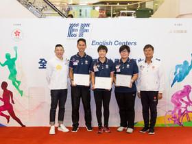 EF English Centers 第12年全力支持港協暨奧委會   贊助香港運動員進修英語    助退役運動員增值展潛能