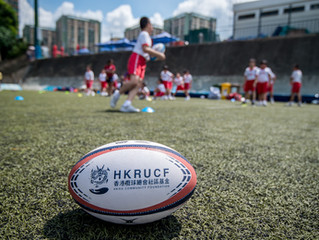 香港欖球總會(HKRU) 加強社區支援