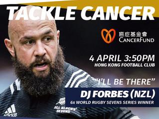 欖球名宿將現身 GFI香港足球會10人欖球賽 GFI HKFC 10s 合力上演名將抗癌慈善賽   多位著名7人及15人欖球星級猛將 參加表演賽以為香港癌症基金會籌款