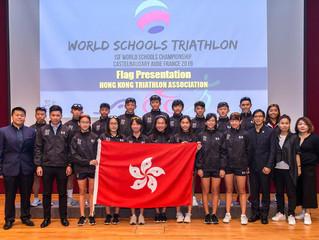 國際三鐵盛事 「世界中學三項鐵人錦標賽2019」 出戰法國與多國中學生較量三項鐵人
