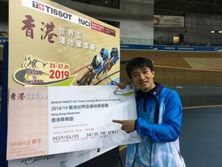 2018/19 香港世界盃場地單車賽 黃金寶籲單車迷入場撐港隊車手