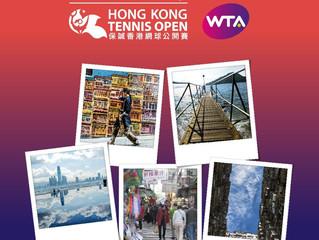 香港網球公開賽2019 Prudential Hong Kong Tennis Open 2019 將延期舉行
