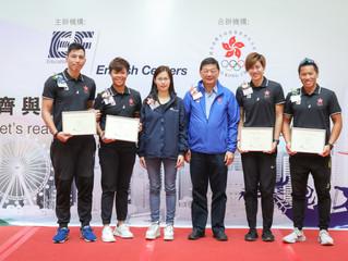 EF English Centers 連續第13年 全力支持港協暨奧委會 贊助香港運動精英進修英語  支持退役運動員開創新機遇