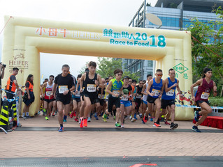 小母牛「競跑助人2019」現正接受報名 首次以中國少數民族為主題的慈善跑 特設家庭組3公里愛心跑 為內地貧困家庭跑出無「窮」新希望