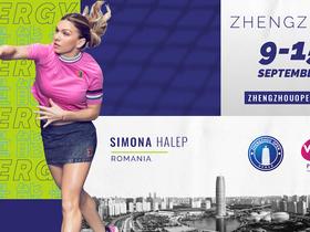 新科溫網冠軍領銜 世界前十半數出站 2019首屆鄭州網球公開賽揭曉球員陣容