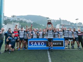 「盛寶金融本地男子超級欖球聯賽」 Saxo Markets Men's Premiership 港會HKFC蟬聯盟主寶座