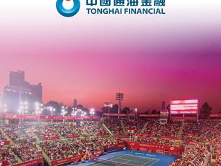「保誠香港網球公開賽」宣布 中國通海國際金融有限公司成為官方金融合作夥伴