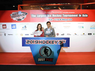 嘉里建設呈獻亞洲最大型冰球賽事 「2019 Mega Ice五人冰球賽」 倒數13日於4 月29 日開鑼