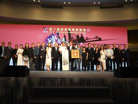 第三屆香港國際飛鏢節盛大開幕 精彩賽事連環上演 掀起全城飛鏢熱浪