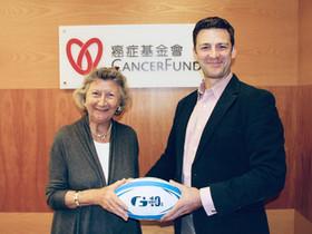 GFI 香港足球會十人欖球賽 全力支持香港癌症基金會