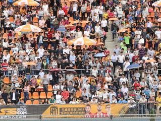 2019泛珠三角超級賽車節 更好地做賽車文化傳播者 2019年贊助商篇之沙龍會S36