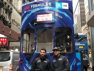 香港電訊香港電動方程式大賽 - 車手電車之旅  HKT Hong Kong E-Prix Drivers Tram Experience