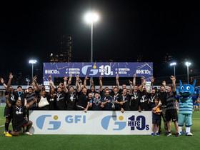 加維卡勇奪GFI香港足球會十人足球賽三連冠 武士隊第四度成為亞軍