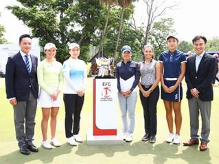 陳芷澄劍指 「盈豐香港女子高爾夫球公開賽」冠軍 瑞士盈豐銀行 落實繼續贊助賽事至2021 年